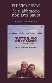 Se-ti-abbraccio-edizione-cinema_melanzana_bianca_web